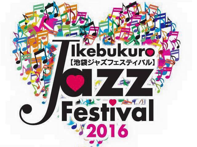 IKEBUKURO JAZZ FESTIVAL 2016