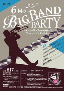 Big Band Party