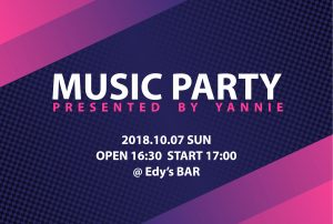 Music Party 20181007