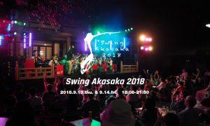 Swing Akasaka 2018