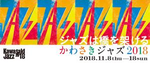 Kawasaki Jazz 2018